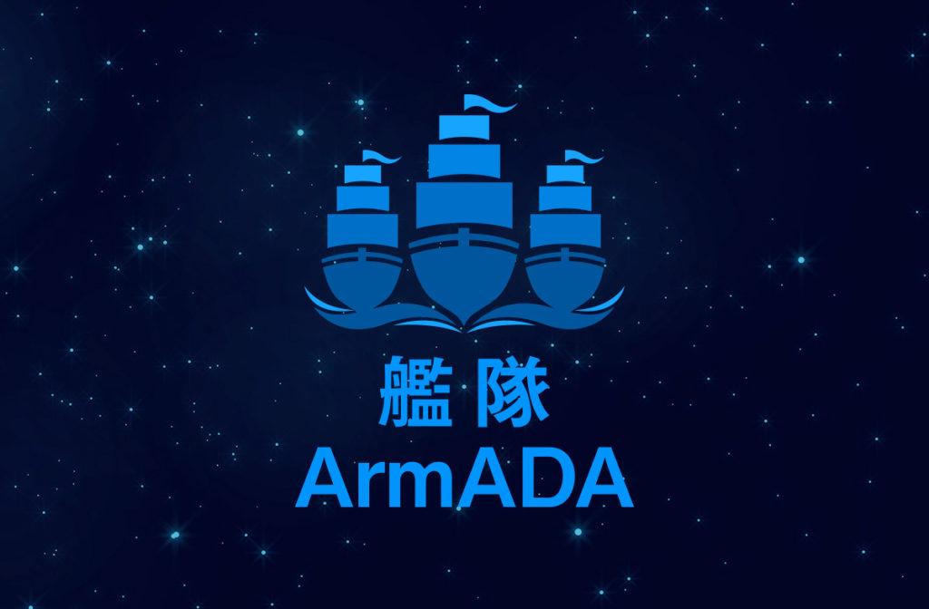 ArmADA Stake Pool